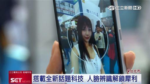 資訊月手機科技夯 LG全系列搭載全視野螢幕超吸睛業配