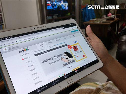 電子書,台灣大哥大,行動閱讀,myBook,電子雜誌