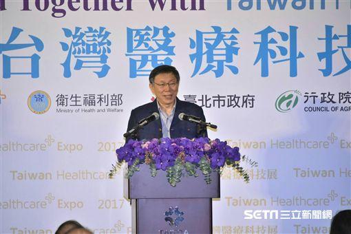 柯文哲合體總統蔡英文、生策中心董事長王金平出席醫療科技展 北市府提供