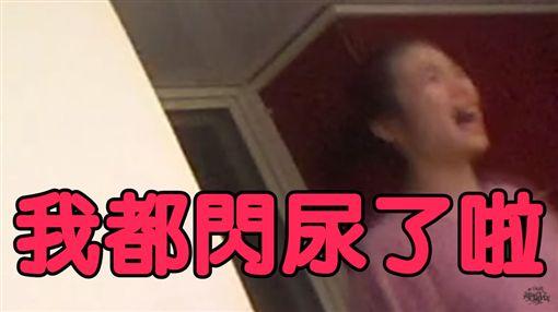 聖結石 /翻攝自YOUTUBE