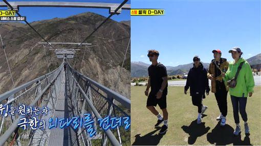 宋智孝 圖/翻攝自SBS Running Man Youtube