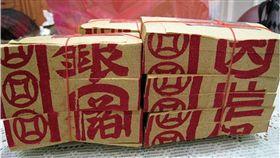 毒販,冥紙,安徽,大陸,舉報,販毒,假鈔,金紙 圖/攝影者 Ching Yeh (青曄),flickr CC License https://goo.gl/eBtmpc