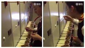 影/一口接一口!空姐狂嗑多餘飛機餐 慘遭停飛處分