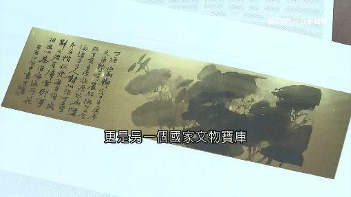 小蔣畫作藏國安局!18名畫保險年花1.5萬