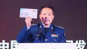 中共,解放軍,空軍發言人,申進科,圖/翻攝自微博