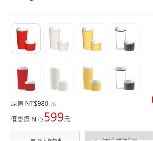 巧力杯http://www.drsi.cc/product-info.php?i=86