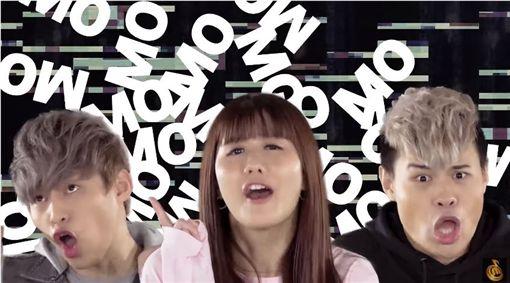 你不紅(圖/翻攝自《蕭小M》YouTube頻道)