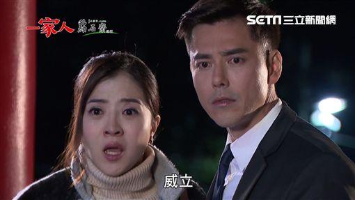 一家人,陳宇風,李亮瑾,丁力祺