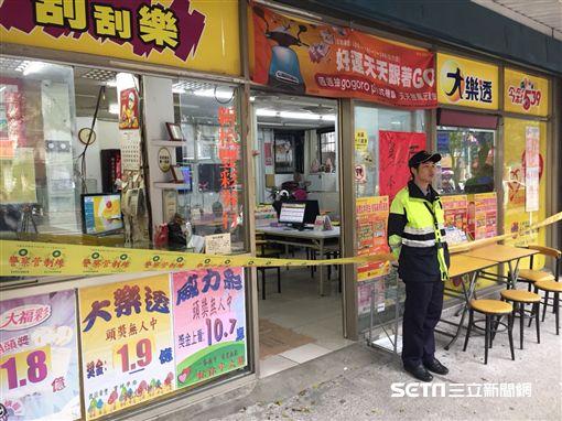 台北,開槍,彩券行,債務糾紛,警告