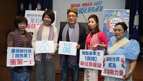 國民黨中央12月10日將舉辦國際移民節慶祝活動。圖/國民黨提供