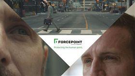 Forcepoint提供 2018 安全預測報告