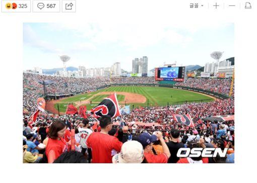 ▲釜山可望有新球場,圖為社稷球場。(圖/截自韓國媒體)