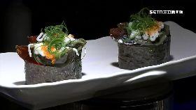 火焰熱壽司1800