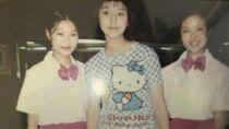 范冰冰,范爺,整型,舊照,17歲 圖/翻攝自鳳凰娛樂微博