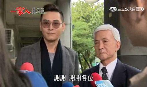 陳冠霖(圖/翻攝自三立台灣台)