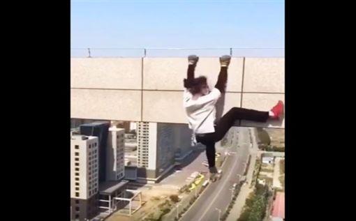 極限-咏寧(圖/翻攝自《Top Musical Clips 》YouTube頻道)