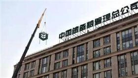 中國大陸,北京,強拆招牌。(圖/翻攝自微博)