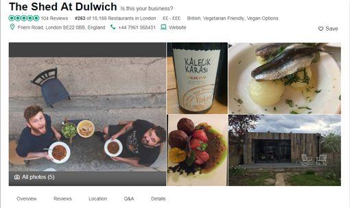 杜維琪的棚子,The Shed At Dulwich,餐廳,謊言(臉書) ID-1170256