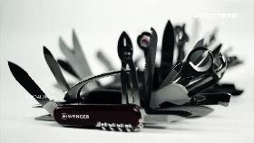 最狂瑞士刀1200