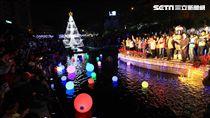 流金歲月大道,新北市歡樂耶誕城,打卡,耶誕城,台中柳川,水中耶誕樹
