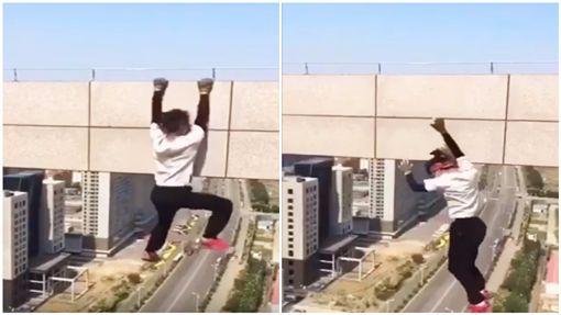 極限運動,吳詠寧,墜樓,身亡,網紅,失足/YouTube ID-1170423