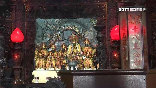 十八王公廟分手1800