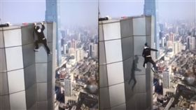 極限運動,吳永寧,墜樓,身亡,網紅,失足 圖/翻攝自YouTube