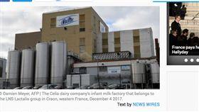 Lactalis http://www.france24.com/en/20171210-major-recall-lactalis-baby-milk-salmonella-fears-france