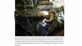 泰國,普吉島,人孔蓋,下水道,屍體(jangkhao http://www.jangkhao.org/p/27175)