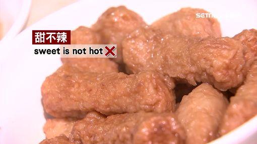 清大超狂滷味翻譯!菜英文笑翻網友