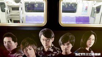歌迷快筆記!五月天彩繪列車時間表