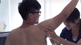 台灣整形外科醫學會「第18屆第二次會員大會暨學術研討會」