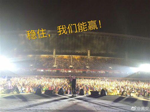 黃安 圖翻攝自黃安微博 https://www.weibo.com/2489313225/Fz75o2ocR?filter=hot&root_comment_id=0&type=comment#_rnd1512996189681