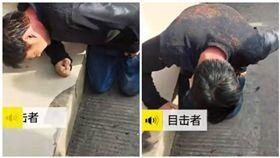 中國大陸,四川,男子遭女友潑滾水、辣椒油(圖/翻攝自梨視頻)