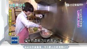 陳亭妃卸下問政形象 秀父親味手路菜