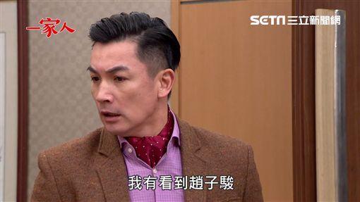 一家人,陳霆,伊正,張玉嬿,韓瑜