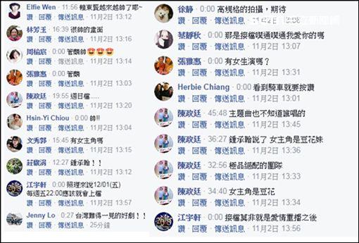三立,華劇,已讀不回的戀人,PTT, Vidol,影音平台