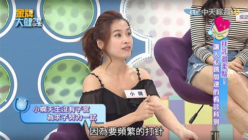 小嫻/翻攝自YouTube