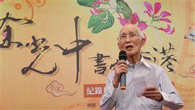 余光中談香港時期中山大學26日慶祝榮譽退休教授余光中(圖)90大壽,慶生會上首播「余光中書寫香港紀錄片」作為獻禮,會上余光中一一與大家寒喧,年事已高的他動作略為遲緩、輕聲的話語,讓與會者要更專注。中央社記者王淑芬攝 106年10月26日