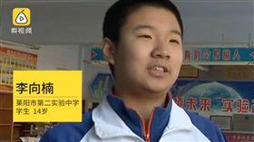 中國大騙局》官方公布14歲神童被麻省理工「破格錄取」!沒想到MIT竟然出面打臉了…(圖/梨視頻)