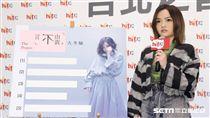 徐佳瑩上電臺宣傳新專輯