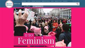 2017韋氏年度風雲字:女性主義feminism(圖/翻攝自merriam-webster.com)