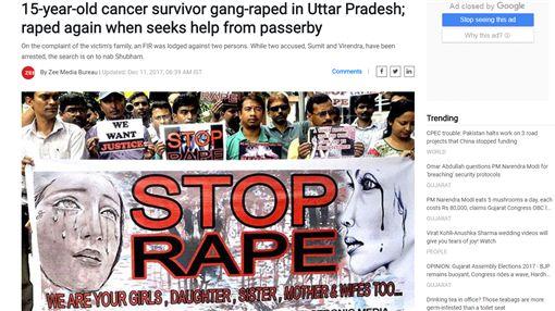 印度,性侵,血癌少女遭友人及路人性侵(zeenews)