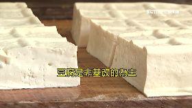 常吃腐有害0600-1213