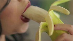 香蕉,Shyma,埃及,女歌手,煽動淫亂,色情,猥褻,挑逗,保守 (圖/翻攝自YouTube)
