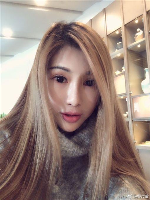 吳玟萱/翻攝自微博