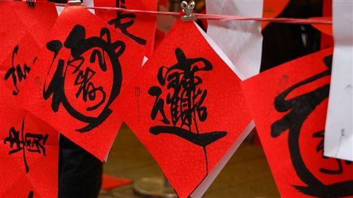 春聯,新年,春節,農曆,喜氣(圖/攝影者Ming-yen Hsu, Flickr CC License)https://www.flickr.com/photos/myhsu/5400966971/