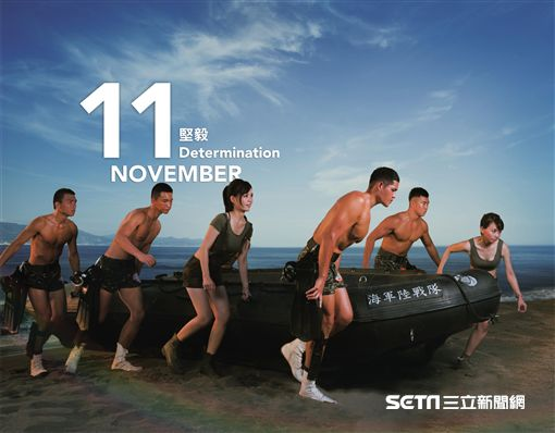 海軍107年桌曆 打暖心英雄 空軍司令部提供