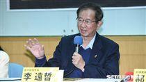 請跟我們一起挺國昌記者會,前中研院長李遠哲出席。 圖/記者林敬旻攝