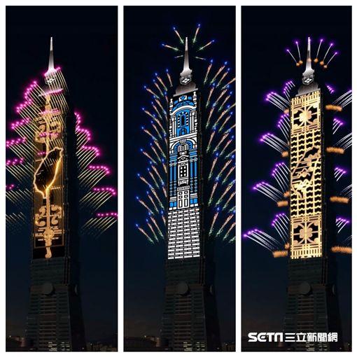 台北101,跨年煙火。